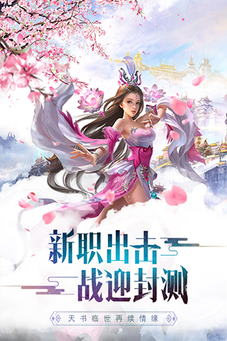 紫青双剑(新)截图1