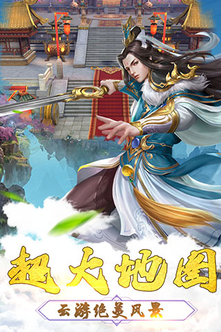 傲笑江湖(最新版)截图2