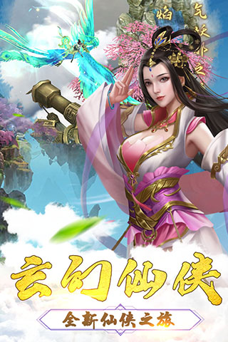 傲笑江湖(最新版)截图1